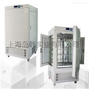 KRQ-250人工氣候箱 种子培养箱
