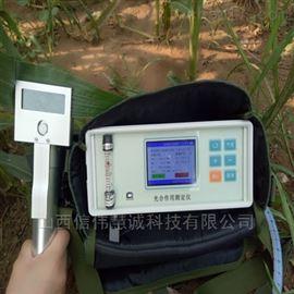 SHK-0806U便携式光合作用测定仪