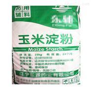 藥用玉米淀粉