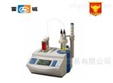 ZDJ-4B全自動電位滴定儀/食品酸值過氧化氫測定