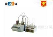 自动水分滴定仪/容量滴定法/水分测定仪