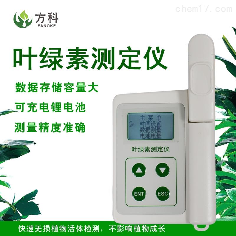 叶绿素含量检测仪器新闻