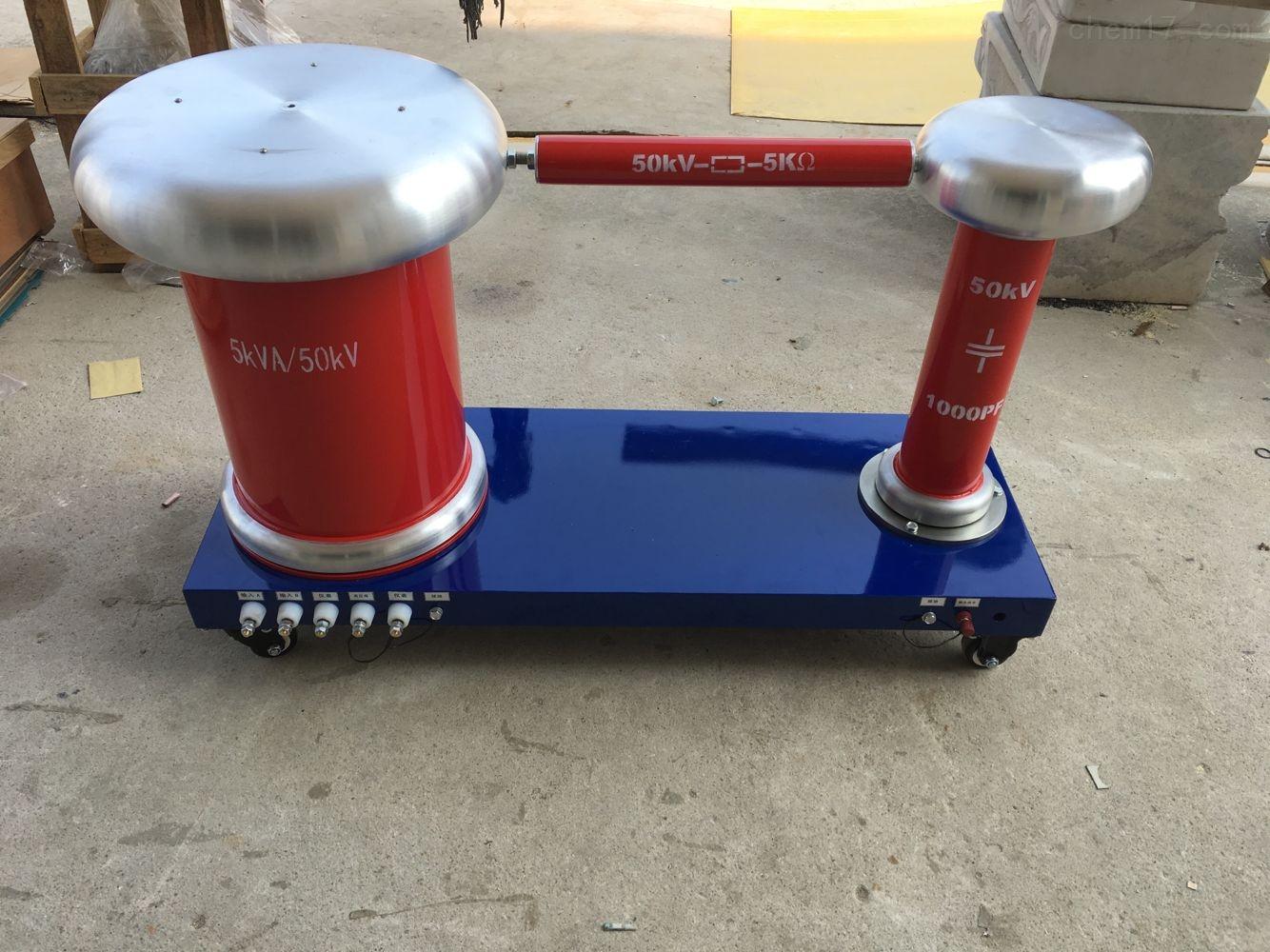 新型无局部放电工频试验变压器