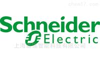 Schneider压力开关、压力传感器