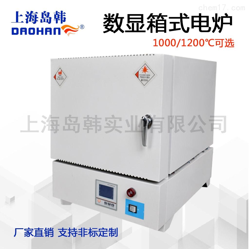 安装省力马弗炉 BX-2.5-12 一体箱式马弗炉/电炉