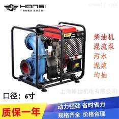 云南排污抽淤大流量柴油混流泵150mm口径
