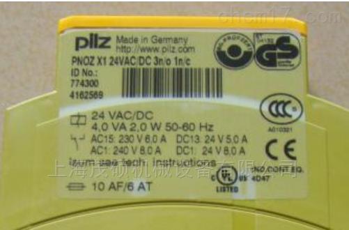 PZE X4P 24V 4N/O德国 PILZ皮尔兹继电器PZE X4P24V 4N/O现货