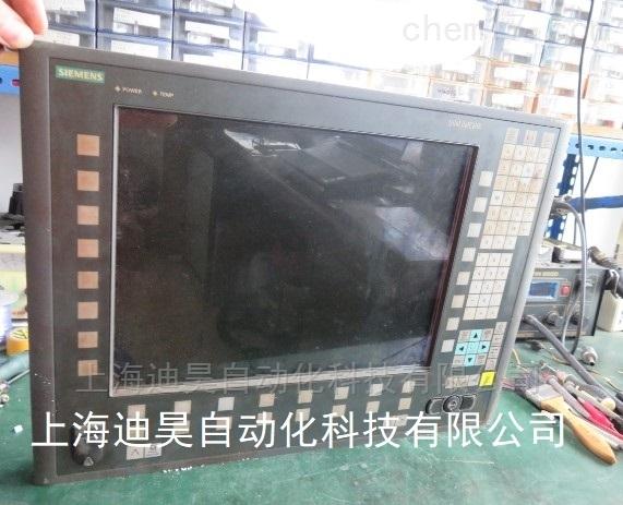 西门子OP015面板840D按键失灵维修