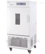 LHS-800HC-II恒溫恒濕箱
