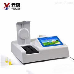 YT-NY12农残快速检测仪价格