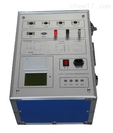 OMJS-H变频介质损耗测试仪(四通道)