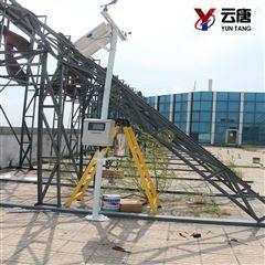 YT-QZ08气象监测站厂家报价