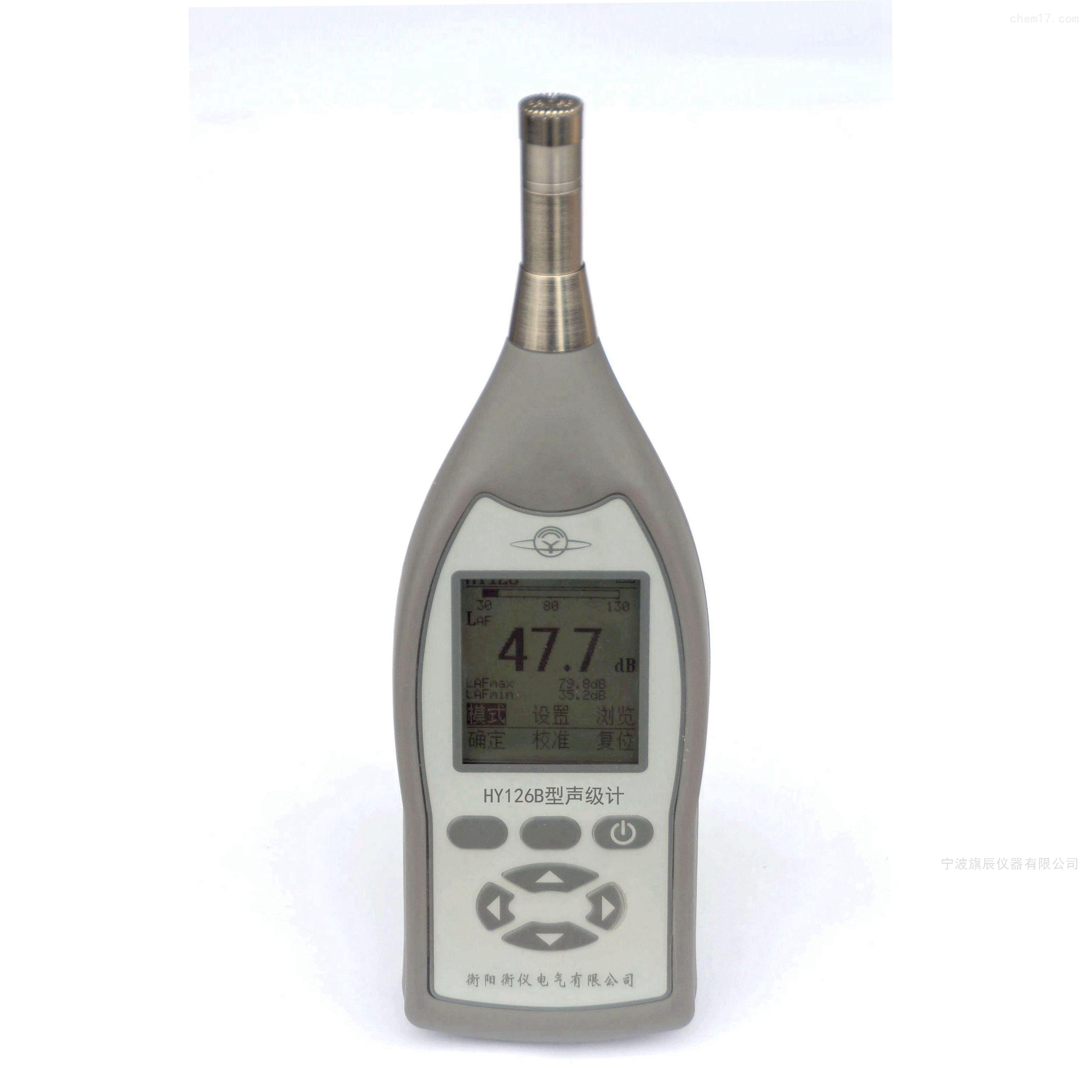 衡仪HY126B型声级计