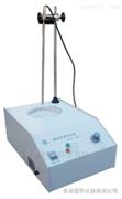 HDM-500恒溫電熱套