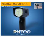 美高梅4858官方网站_PT-L200A手持式LED频闪仪PT-L200A