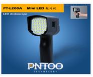 手持式LED頻閃儀PT-L200A