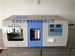 煤炭碳氢元素分析仪厂家