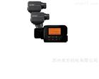 LS-150美能达便携式高精度亮度计LS-150