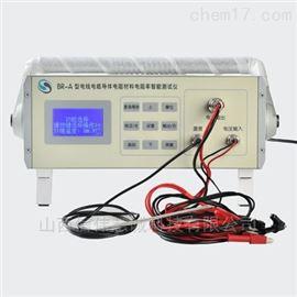 BR-A电线电缆导体电阻材料电阻率智能测试仪