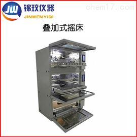 BHYC-3101叠加式二层摇床 组合式振荡培养箱