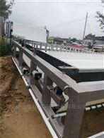 二手3米乘15米污泥脱水带式压滤机
