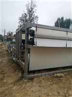 二手污泥脱水3米*13米带式压滤机