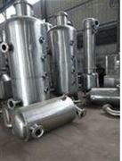 低價出售二手濃縮結晶蒸發器