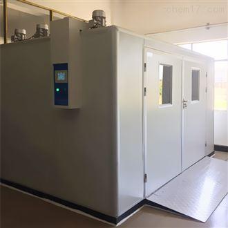 LQ-RM-9700B步入式高低温试验箱