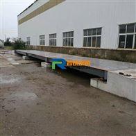 120吨汽车地磅厂家-丽江平台秤