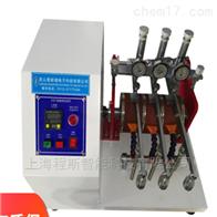 CSI-873NBS橡胶磨耗试验机