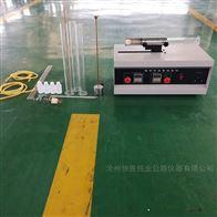 SDD-2SDD-2型電動砂當量試驗儀 雙管精密測定儀