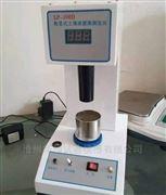 LP-100D型数显式土壤液塑限联合测定仪