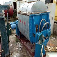 二手电加热液压翻盖 缸卸料捏合机