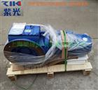 SC97/MS100L-4SC97 斜齿轮-涡轮减速机(中研紫光)