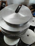 抚顺10kg增砣砝码/不锈钢材质法码