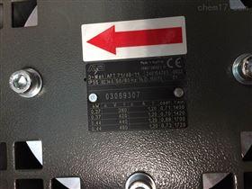 HYADC冷却器OK-ELC南京办事处特价现货