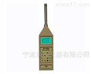 HY105A型手持式积分平均声级计