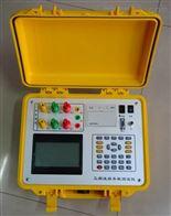 ZD9208H智能输电线路参数测试仪