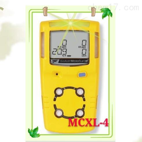 加拿大BW MCXL-XWHM四合一气体检测仪
