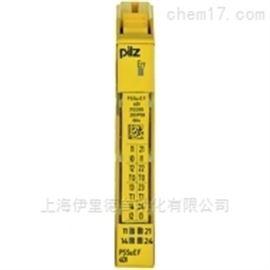 PSSu E F 4DI德国皮尔兹PILZ安全 I/O 模块