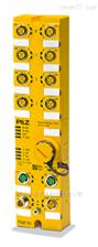 PSS67 PLC德国皮尔兹PILZ安全控制系统