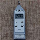 HY104D型声级计