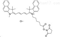 Cy5.5活性脂Cyanine5.5 NHS ester/CY5.5荧光染料