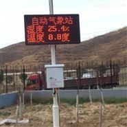 农田气象站设备价格