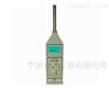 HY105E型積分平均聲級計