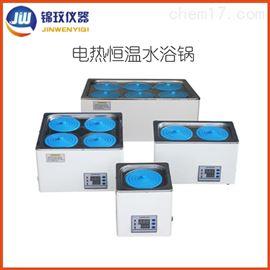 JWS-12數顯電熱恒溫水浴鍋 2孔水浴槽 錦玟報價