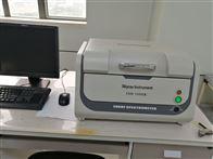 EDX1800B天瑞仪器国产ROHS设备