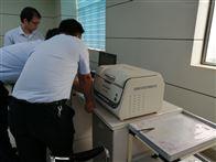 环保重金属ROHS检测仪EDX1800B