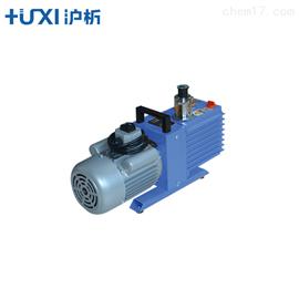 上海沪析2XZ-4B旋片式真空泵