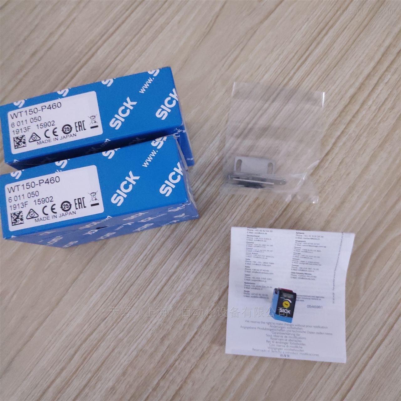 德国进口SICK西克传感器WT150-P460施克正品